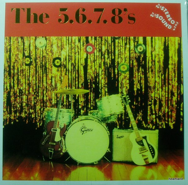 5678s self titled lp.JPG