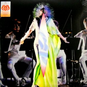 BJORK vulnicura - strings lp