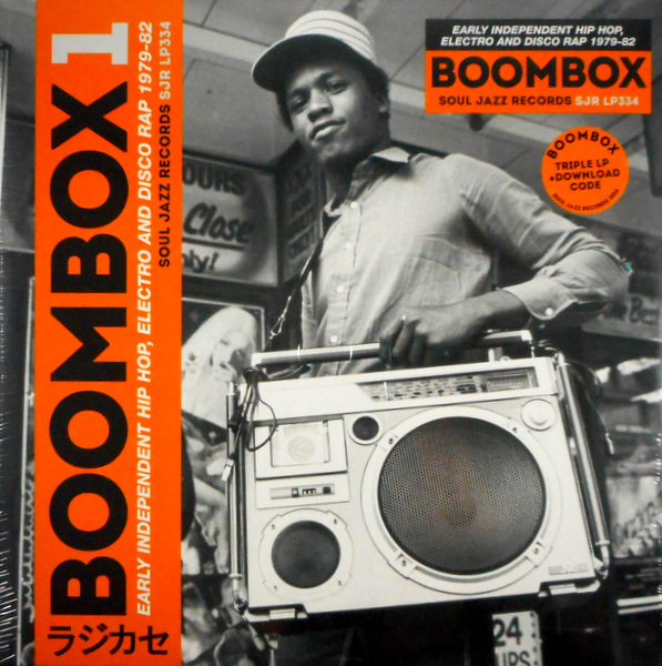 VARIOUS ARTISTS boombox 1 LP