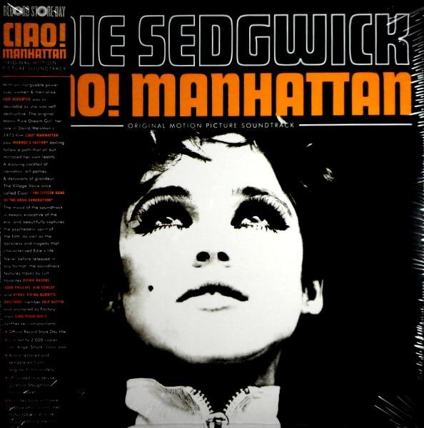 VARIOUS ARTISTS ciao! Manhattan LP