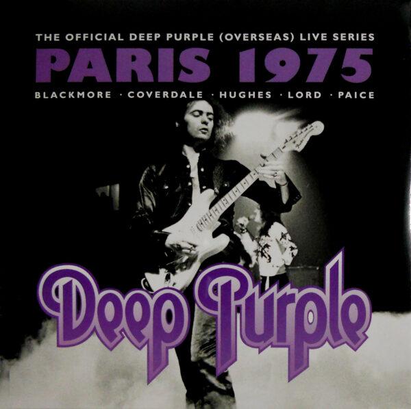 deep purple paris 75 lp