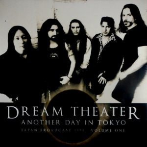DREAM THEATER another day in tokyo - vol 1 LP