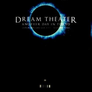 DREAM THEATER another day in tokyo - vol 2 LP
