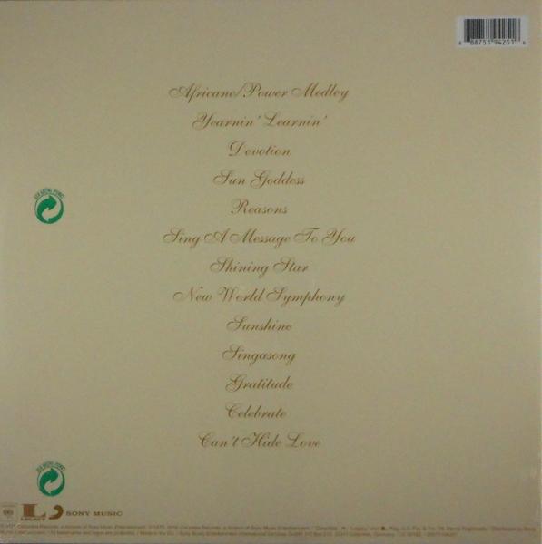 EARTH, WIND & FIRE gratitude LP