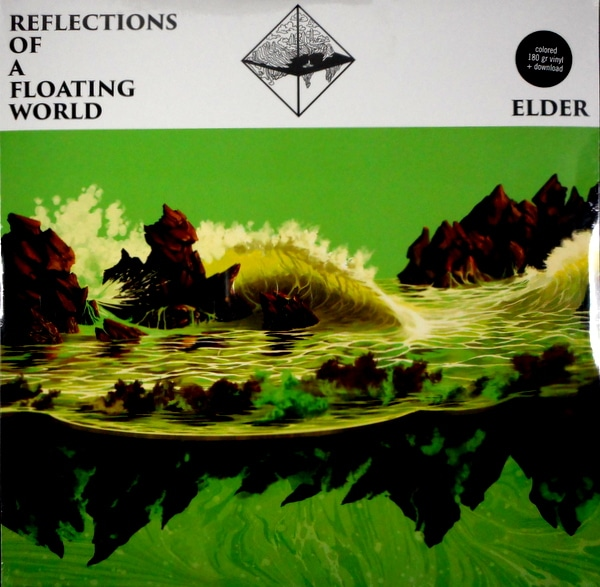 ELDER reflections of a floating world - col vinyl LP