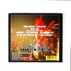 electric wizard dopethrone cd back