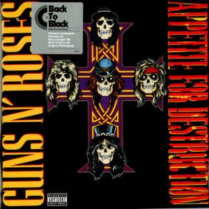 guns n roses appetite for destruction 180g vinyl lp