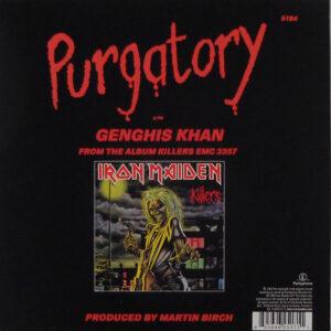 iron maiden purgatory euro 7