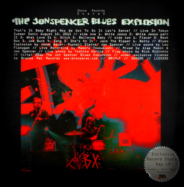 SPENCER, JON BLUES EXPLOSION that's it baby we got to do it let's dance! LP