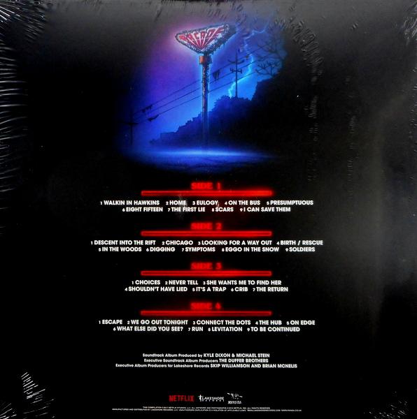 DIXON, KYLE & MICHAEL STEIN stranger things LP
