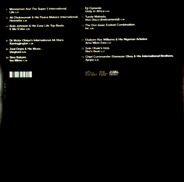 VARIOUS ARTISTS nigeria 70 - sweet times LP