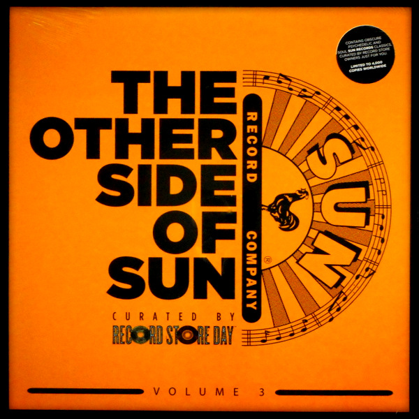 VARIOUS ARTISTS the other side of sun - vol 3 LP