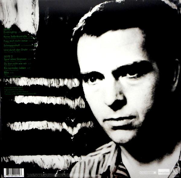 GABRIEL, PETER ein deutsches album LP