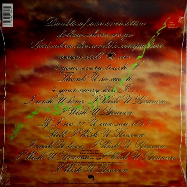 """PRINCE I wish u heaven 12"""""""