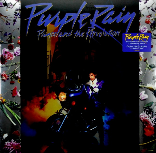 PRINCE purple rain - with poster LP