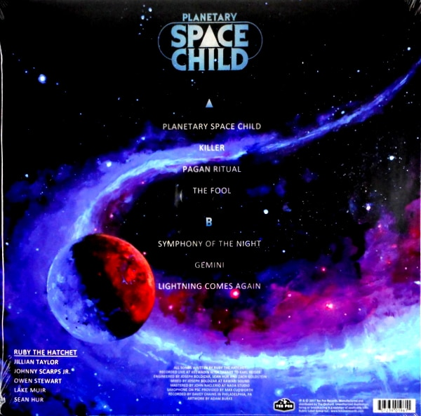 RUBY THE HATCHET planetary space child LP