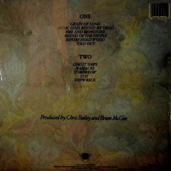SAINTS, THE prodigal son LP
