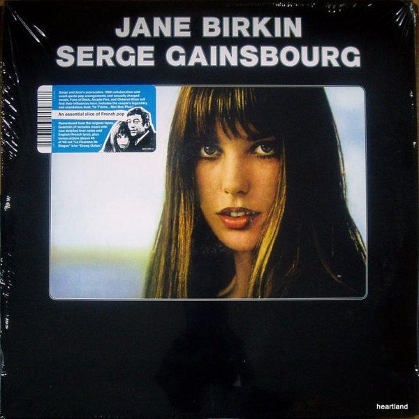 SERGE SERGE & JANE BIRKIN - self titled lp