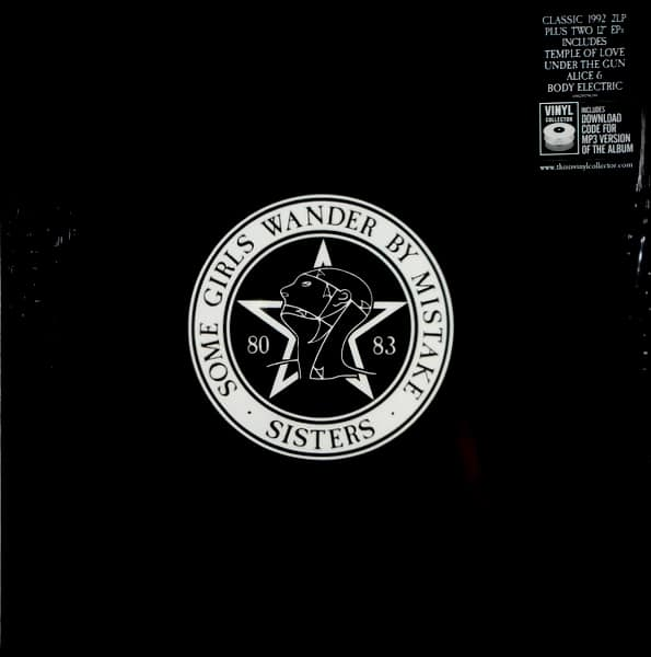 SISTERS OF MERCY, THE some girls wander by mistake - box set LP