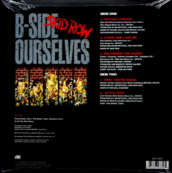 SKID ROW b-side ourselves - col vinyl LP