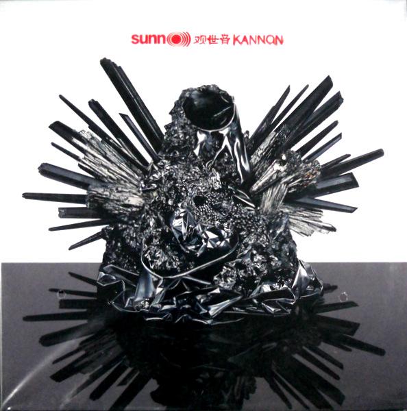 SUNN O kannon LP
