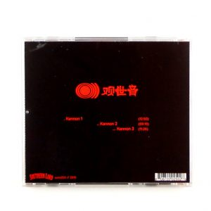 SUNN O kannon CD back