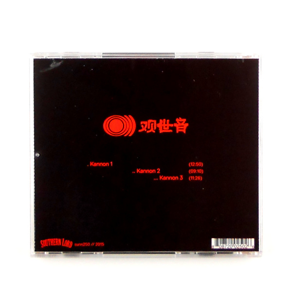SUNN O kannon CD back