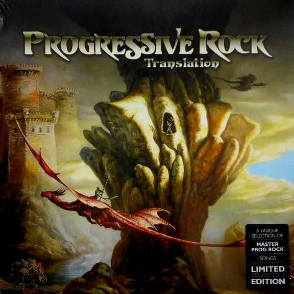 VARIOUS ARTISTS progressive rock translation LP