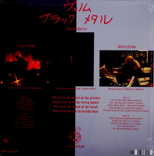 VENOM black metal - col vinyl LP