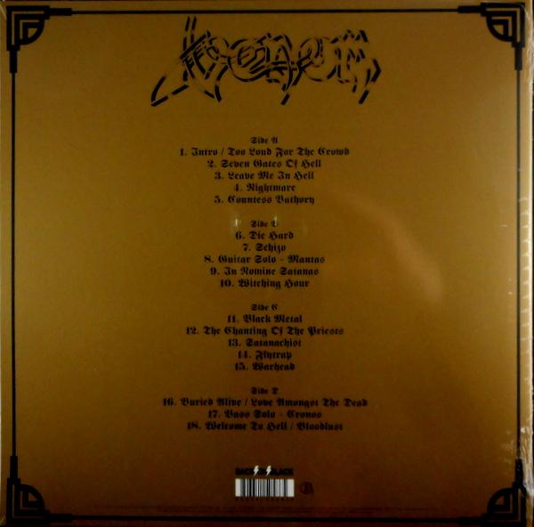 VENOM eine kleine nachtmusik - col vinyl LP