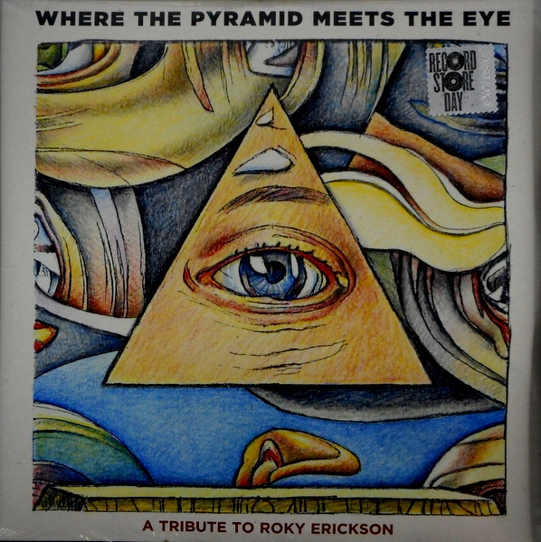 VARIOUS ARTISTS where the pyramid meets the eye LP